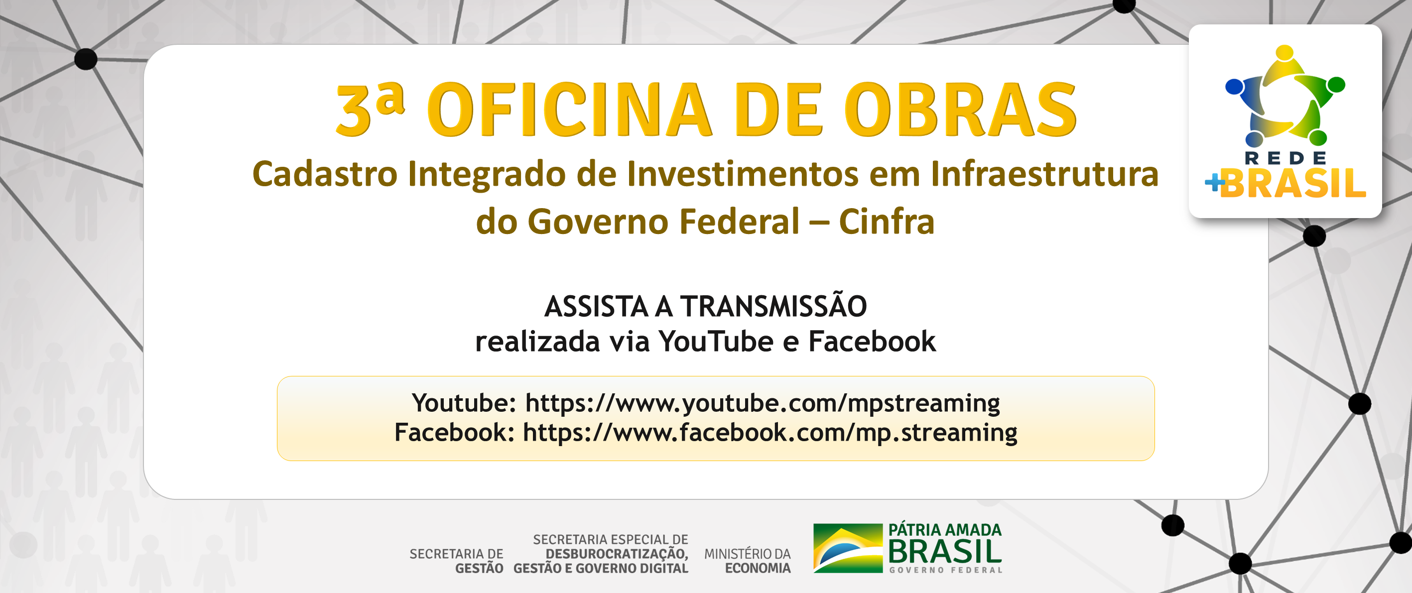 Assista a transmissão do YouTube